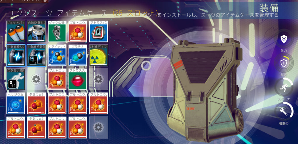 NMS 2016-08-15 20-28-02-564