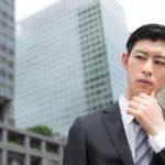 【コラム】変化を恐れる管理職と経営者
