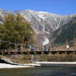 中国「世界一高い橋」が閉鎖 原因は不明?